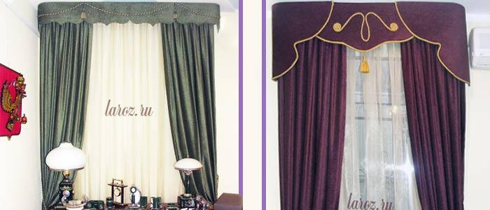 Фотографии штор для кабинета