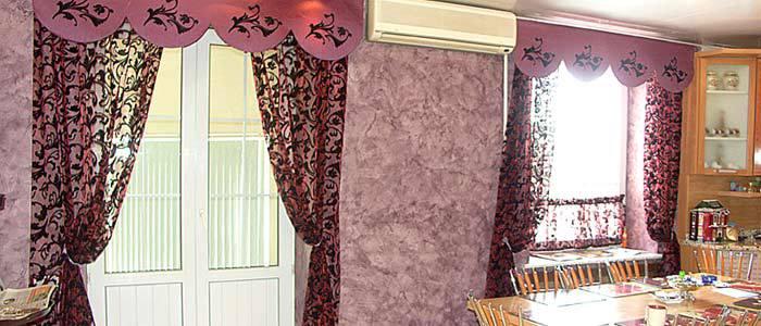 Фотографии штор на кухню